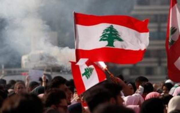 آغاز مجدد اعتراضات خیابانی در لبنان