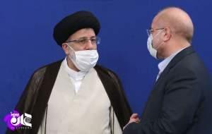 بولتن جهان نیوز// آیا لغو تعهدات برجام خواسته اکثریت مردم ایران هست؟/ دو عاملی که مشارکت در انتخابات ۱۴۰۰ را افزایش خواهد داد/ چند درصد مردم قطعا به قالیباف و رئیسی رای نخواهند داد؟!