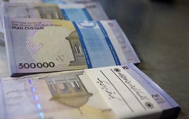 کارکنان دولت چقدر عیدی میگیرند؟