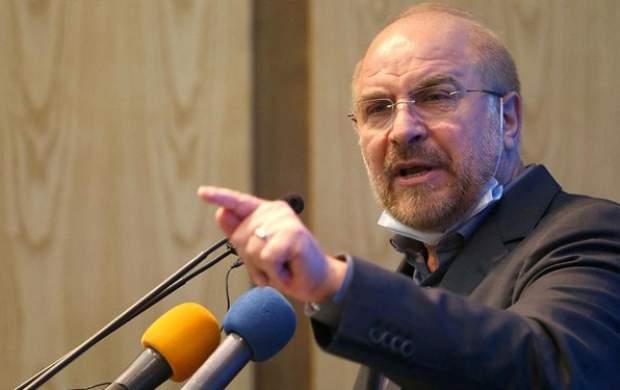 قالیباف: دولت در عمل به مصوبه مجلس درنگ نکرد