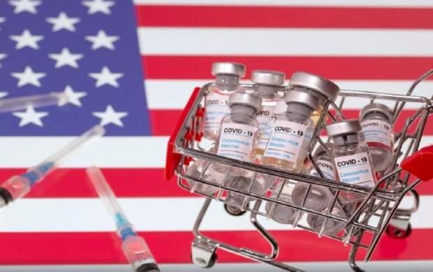 تبعیض نژادی در توزیع واکسن کرونا در آمریکا