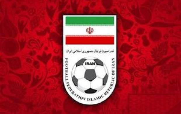 نامزدهای انتخابات فدراسیون فوتبال را بشناسید