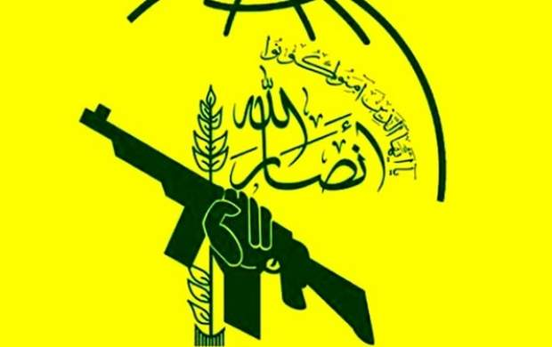 آمریکا رسماً در مقابل انصارالله عقب نشست