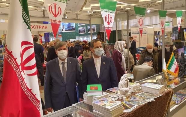 """درخشش غرفه ایران در """"نمایشگاه بین المللی کتاب مینسک"""""""