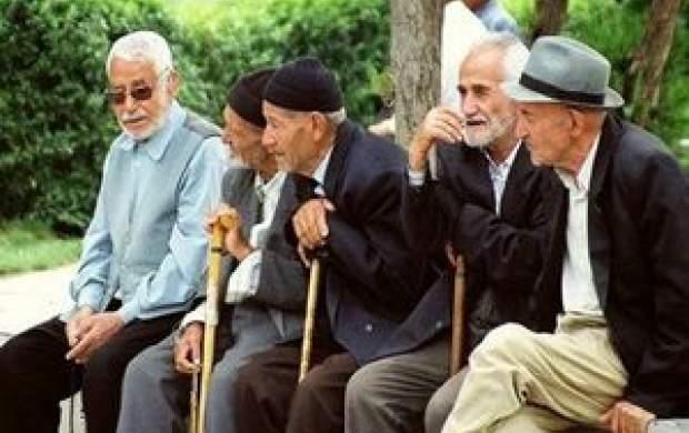 بازنشستگان با ۱.۵ میلیون پاداش عیدی چه کنند؟