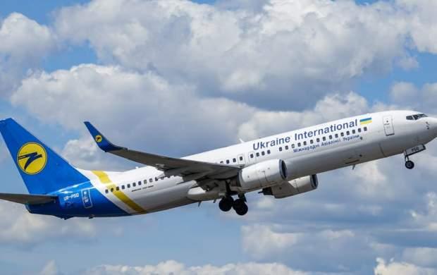 پایان رسیدگی به پرونده هواپیمای اوکراینی