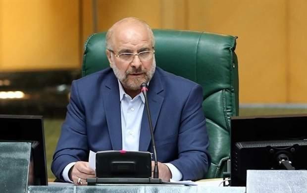 قالیباف: بودجه فعلی مطلوب مجلس نیست