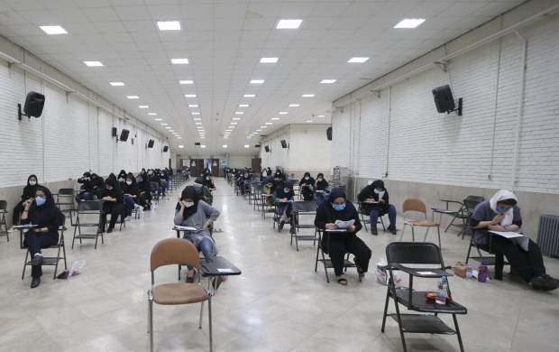 زمان برگزاری کنکور دکتری ۱۴۰۰