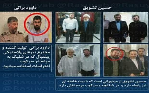 "حمله کانال ""منافقین"" به فعال فرهنگی جبهه انقلاب + عکس"