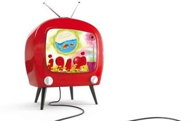 کورسِ پرمخاطبهای تلویزیون برای نوروز