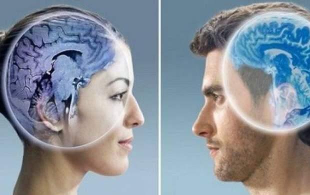 زنان قدرت بیشتری در خواندن ذهن دارند