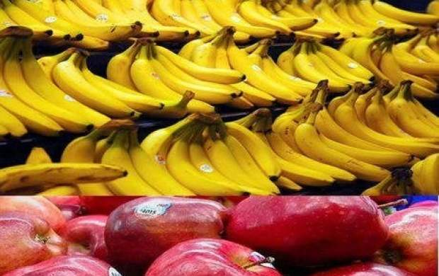 واردات موز مشروط به صادرات سیب شد