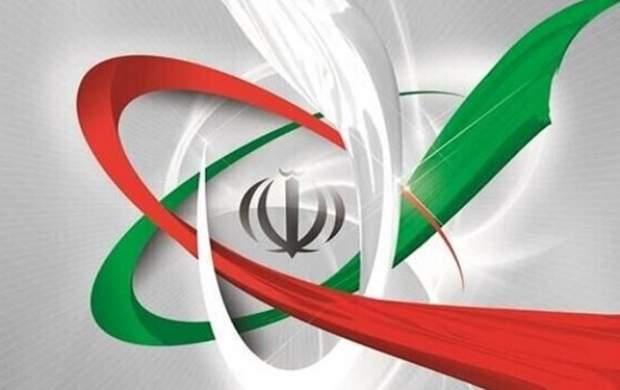 نامه بیش از ۳۰۰۰ استاد دانشگاه به ملّت ایران