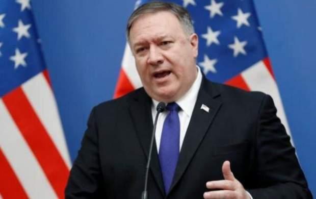 پامپئو: نگرانم که بایدن با ایران مماشات کند!
