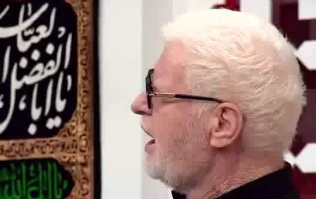 حلال مشکلات است حسین +فیلم