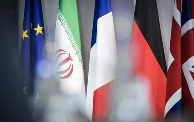 عقب نشینی اروپا از صدور قطعنامه علیه ایران