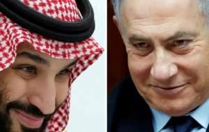 عربستان و اسرائیل درباره ایران رایزنی کردهاند