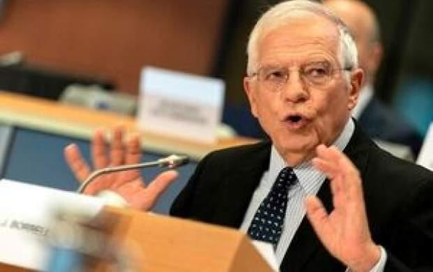 بیانیه اتحادیه اروپا درباره پروتکل الحاقی