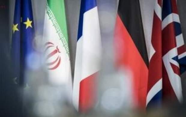 تله غرب بر علیه ایران
