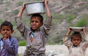 ۱۶ میلیون یمنی از گرسنگی رنج میبرند