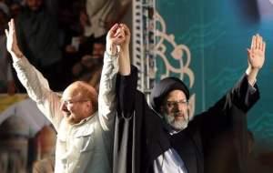 بولتن جهان نیوز// چند نفر از کابینه دولت روحانی کاندیدای ریاست جمهوری خواهند شد؟!/ چه کسانی برای خاتمی تصمیم گیری می کنند/ پشت پرده مخالفت قالیباف و رئیسی برای کاندیداتوری ریاست جمهوری چیست؟