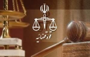 اعدام ۳ تروریست جنایت کلانتری کوی مجاهد اهواز