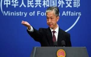 چین: آمریکا باید همه تحریمهای ایران را لغو کند