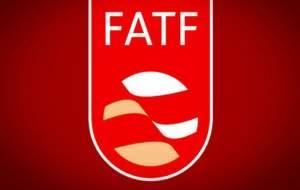 FATF یعنی شفافیت برای دار و دسته دزدها