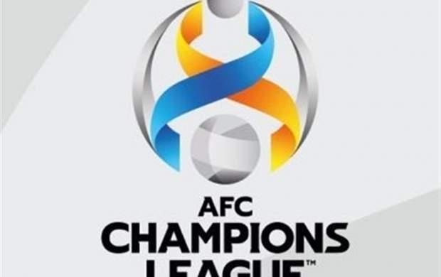 تغییر در برنامه لیگ قهرمانان آسیا ۲۰۲۱