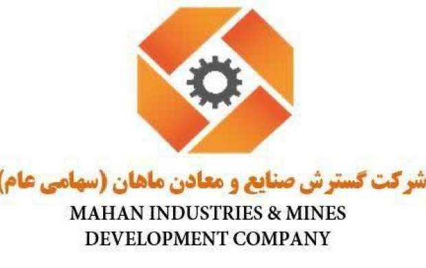 تحریم، بومیسازی صنایع فولاد ایران را رشد داد