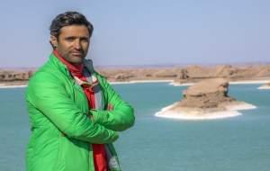پخش «ایرانگرد ۴» در نوروز ۱۴۰۰