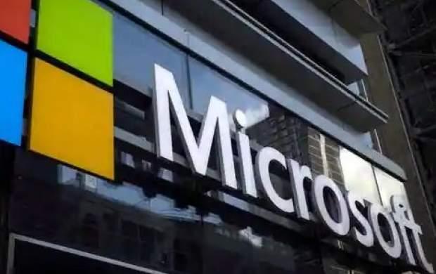 هک ده ها هزار حساب کاربری مایکروسافت