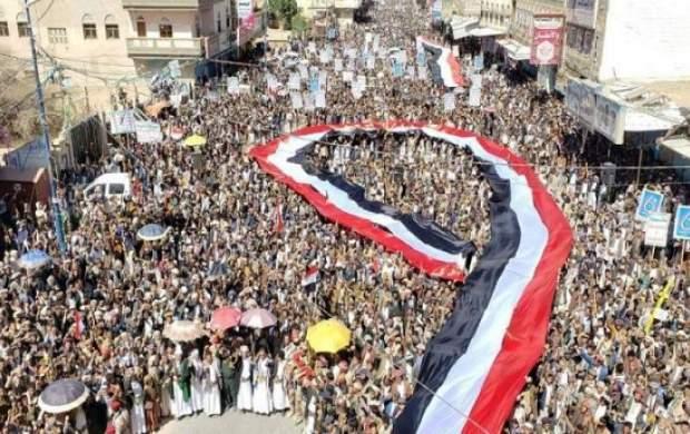 حضور گسترده یمنیها در راهپیمایی روز ملی مقاوت