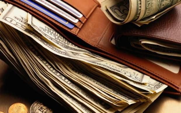 """پولهای خود را در کجا مخفی کنیم؟  <img src=""""http://cdn.jahannews.com/images/video_icon.gif"""" width=""""16"""" height=""""13"""" border=""""0"""" align=""""top"""">"""