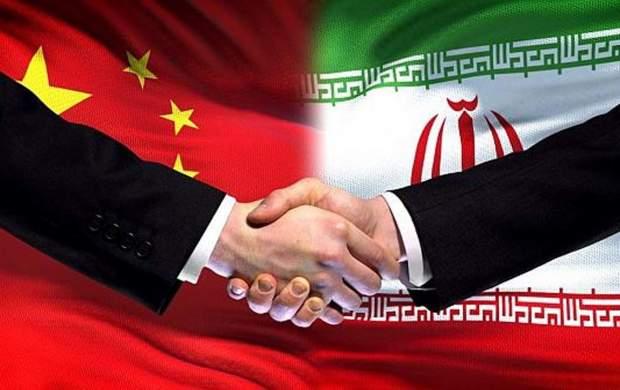 توافق ایران و چین آمریکا را پریشان کرده