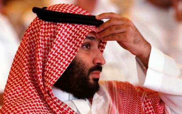 فروش املاک آل سعود در انگلیس