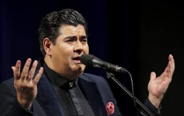 آواز طبری سالار عقیلی برای شهدای امنیت