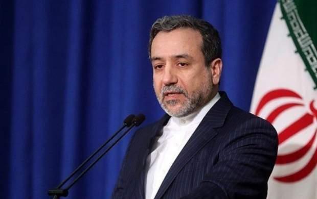 عراقچی: مذاکرهای با آمریکا در وین نمیکنیم