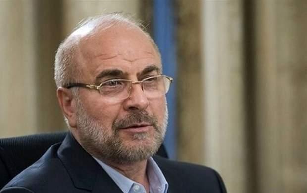 قالیباف به عضویت کمیسیون فرهنگی درآمد