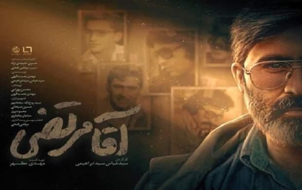 ماجرای تصویر روح الله زم در مستند شهید آوینی