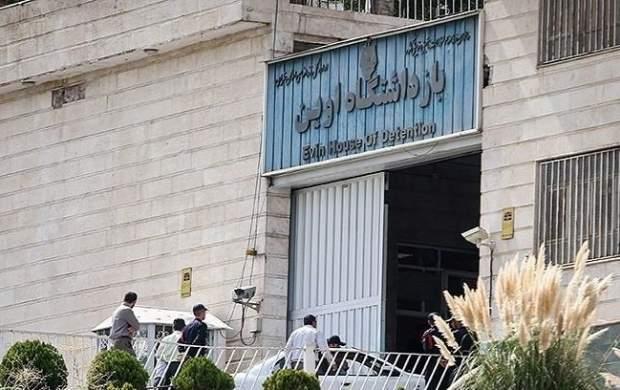 عفو محکومان آبان ۹۸ و  هفت زندانی کُرد