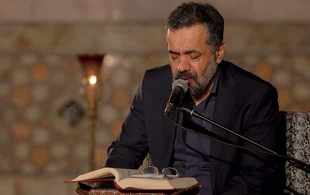 مناجاتخوانی محمود کریمی در حرم امام رضا(ع)