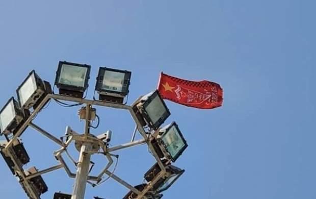 جا زدن پرچم پرسپولیس به جای پرچم چین!