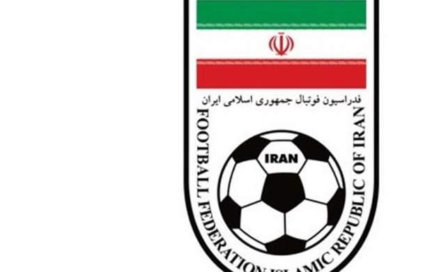 شکایت فدراسیون فوتبال از AFC به دادگاه CAS