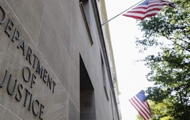 یک آمریکایی به اتهام همکاری با ایران بازداشت شد