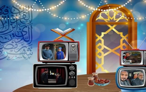 ساعت پخش سریالهای رمضانی ۱۴۰۰