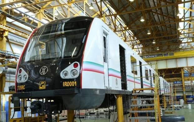 قطار ملی مترو فردا رونمایی میشود