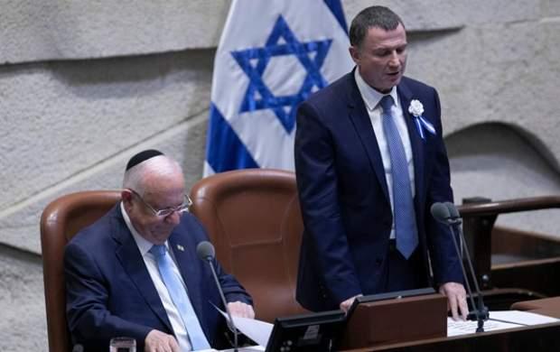 رئیس رژیم صهیونیستی به گریه افتاد