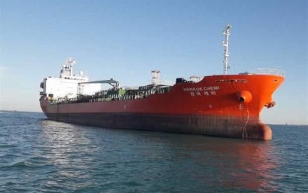 ایران نفتکش توقیفشده کره جنوبی را آزاد کرد