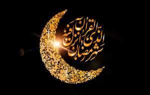 """باز کن در که گدای سحرت برگشته/ چگونه ماه رمضان را با نشاط آغاز کنیم؟/ دوازده توصیه مهم پیامبر(ص) در مراقبت از این ماه +سخنرانی، دعا و مناجات خوانی  <img src=""""http://cdn.jahannews.com/images/audio_icon.gif"""" width=""""16"""" height=""""13"""" border=""""0"""" align=""""top"""">"""